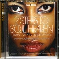v-a-2-steps-to-soul-heaven-more-70s-and-80s-steppers