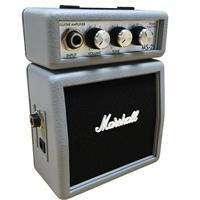 marshall-ms-2j-silver-jubilee