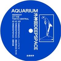 aquarium-deepspace-midnight-at-the-tokyo-central-e-p