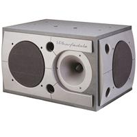 wharfedale-pro-3190-l