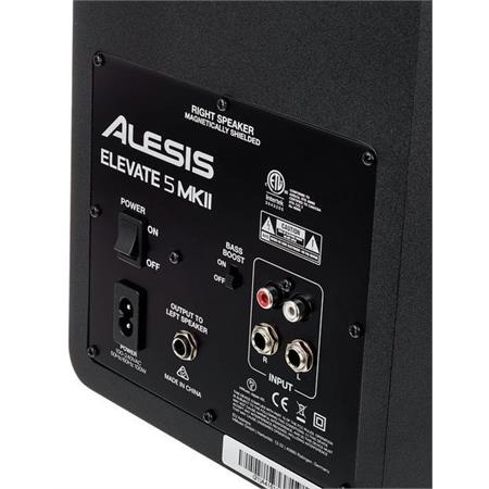 alesis-elevate-5-mkii-coppia_medium_image_7