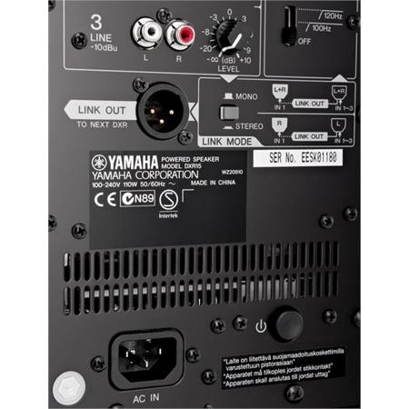 yamaha-dxr15_medium_image_8