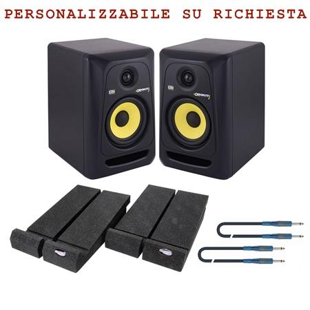 discopiu-krk-bundle-503