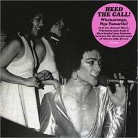 various-artists-heed-the-call