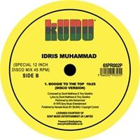 idris-muhammad-boogie-to-the-top-young-pulse-remix