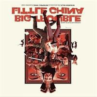 john-carpenter-big-trouble-in-little-china-original-score