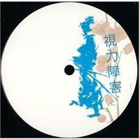five-lakes-consep-bronxy-cheise-blind-vision-dubs-002