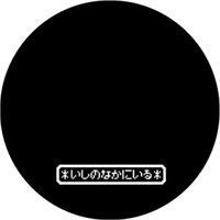 unknown-duo003