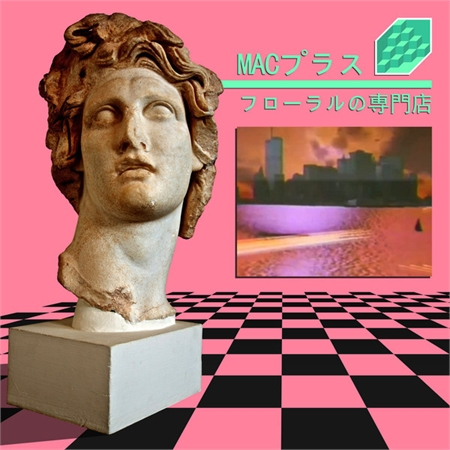macintosh-plus-floral-shoppe-white-vinyl