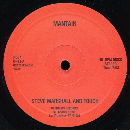 steve-marshall-and-touch-mantain-do-what-you-will