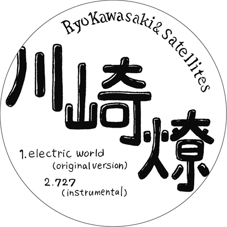 ryo-kawasaki-satellites-electric-world
