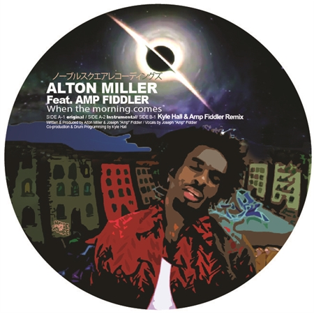 alton-miller-amp-fiddler-when-the-morning-comes