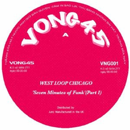 west-loop-chicago-seven-minutes-of-funk