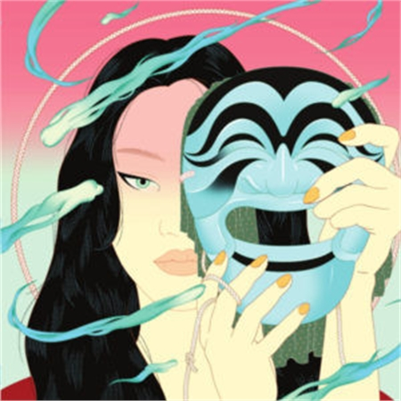 peggy-gou-moment-ep