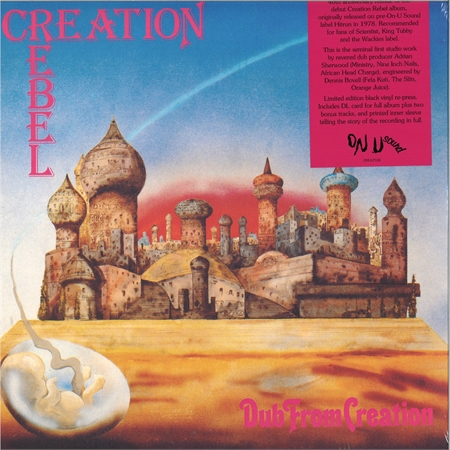 creation-rebel-dub-from-creation