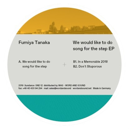 fumiya-tanaka-we-would-like-to-do-song-for-the-step-ep