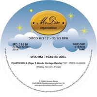 dharma-plastic-doll-remastered-2019