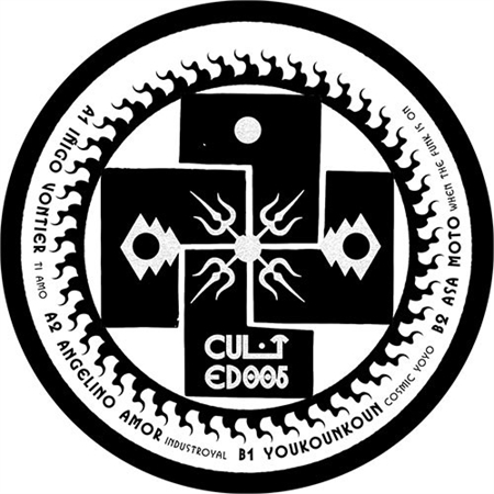 various-artists-culted005_medium_image_2