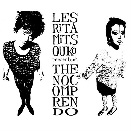 les-rita-mitsouko-the-no-comprendo