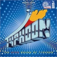 v-a-beppe-loda-pres-typhoon-the-afro-sound-of-typhoon-cd