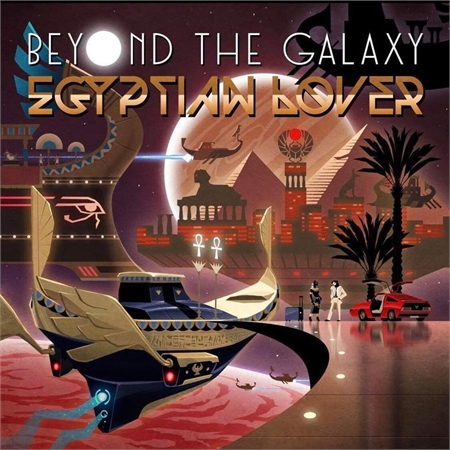 egyptian-lover-beyond-the-galaxy