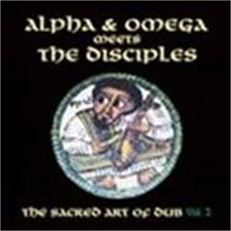 alpha-omega-meets-the-disciples-sacred-art-of-dub-vol-2-rsd2020