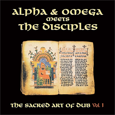 alpha-omega-meets-the-disciples-sacred-art-of-dub-vol-1-rsd2020
