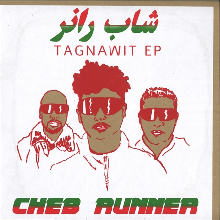 cheb-runner-tagnawit-ep