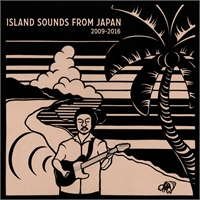 various-island-sounds-from-japan-2009-2016
