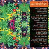soul-jazz-records-presents-various-kaleidoscope-new-spirits-known-and-unknown
