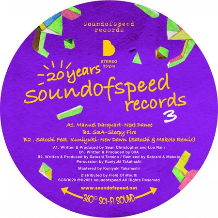 various-artists-20-years-sound-of-speed-3