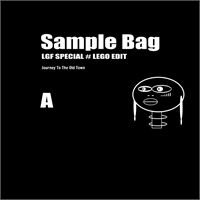 lego-edit-sample-bag