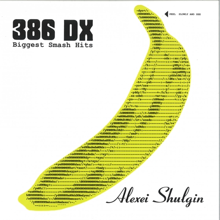 386-dx-biggest-smash-hits